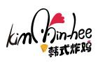KIM MIN-HEE 韩式炸鸡