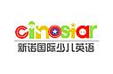Cinostar新诺国际少儿英语