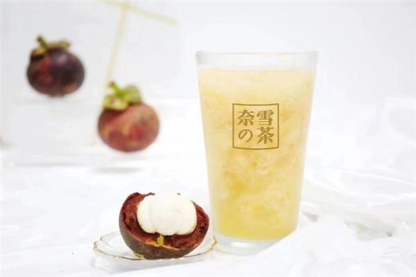 奈雪的茶产品图(一)