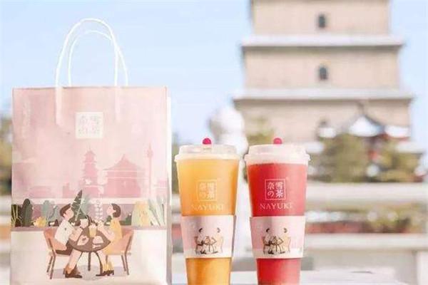 奈雪的茶奶茶产品图(四)