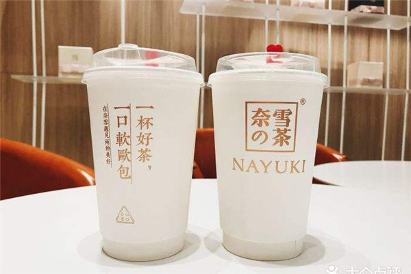 奈雪的茶奶茶产品图(一)