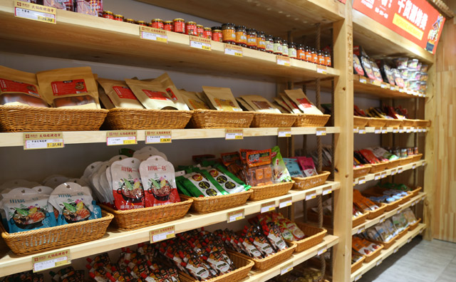 海鼎捞火锅烧烤食材超市加盟