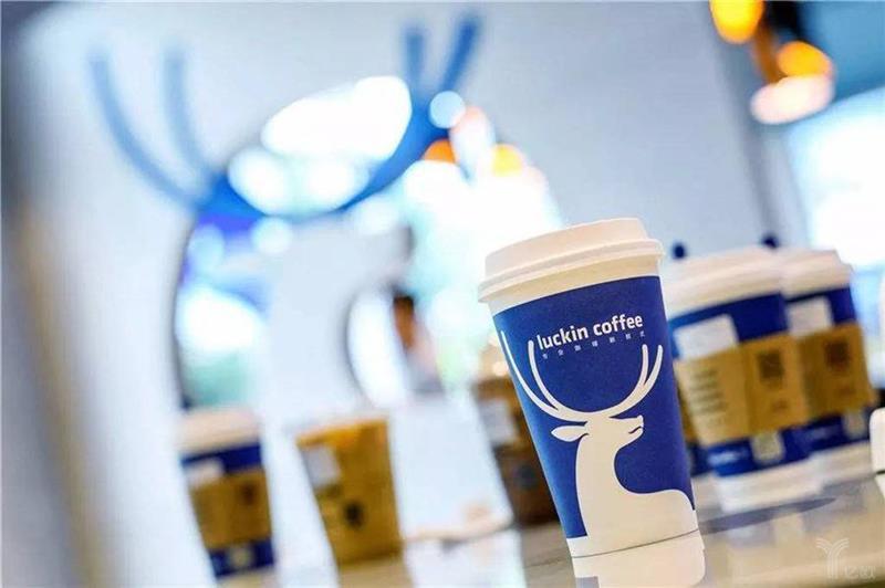 瑞幸咖啡放开加盟:前期投入至少35万,不收加盟费
