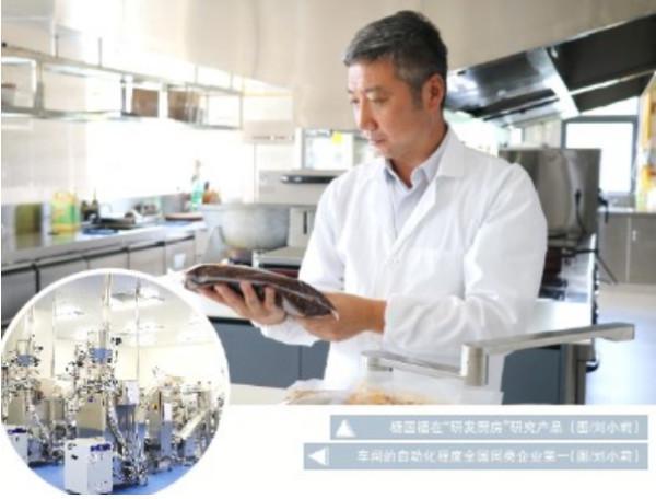 从小商贩到拥有5000家加盟店的餐饮巨头杨国福