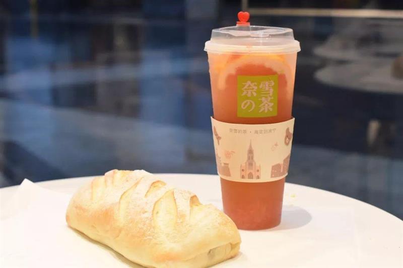 奈雪的茶创始人彭心谈当下市场及发展方向