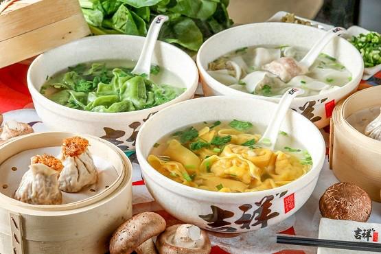 吉祥馄饨打造多元化产品矩阵,开辟中式快餐行业新蓝海