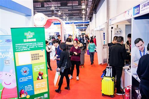中国国际教育品牌连锁加盟博览会将于5月27日在青岛举办