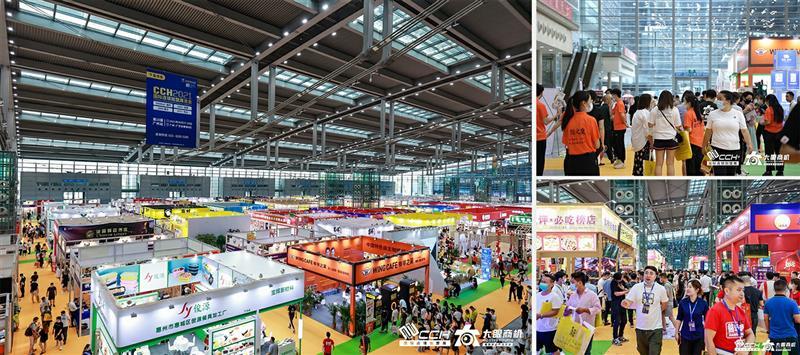 CCH2021国际连锁餐饮展邀请函(广州站)
