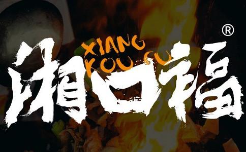 湘口福木桶饭加盟市场竞争强,加盟有保障