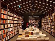 致富汇:开个书店大概要投入多少钱?