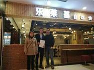 致富汇:[重庆]热烈祝贺江北区电仪村新店加盟