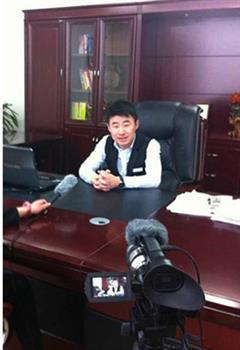 专访金石股份招商中心总监张响先生——金融行业加盟商机