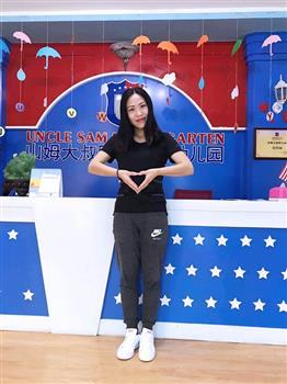 山姆大叔幼儿园园长纪雪江专访(致富汇加盟网)