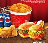 致富汇:汤姆之家汉堡 美味无法阻挡