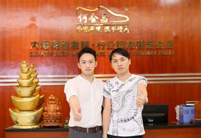 来自广东深圳的周老板对何金昌内增高鞋的认可