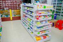 致富汇:开药店需要什么手续