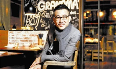 预言餐饮行业十大趋势——外婆家吴国平