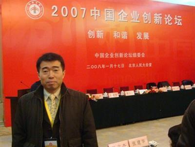 赖晓强——全球潜能开发引领品牌内的传奇人物