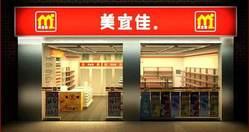 """致富汇:站在新零售业态""""风口""""上的便利店,已然成为""""兵家必争""""之商机"""