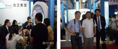 宁波市第十二届高层次人才智力技术项目引进洽谈会,杰艾集团