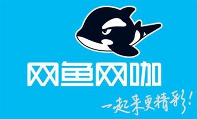 打造新型O2O互动娱乐平台——网鱼网咖黄锋