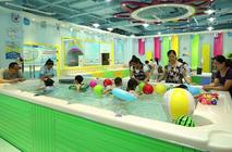 致富汇:加盟爱玩爱游婴儿游泳馆前景怎么样?