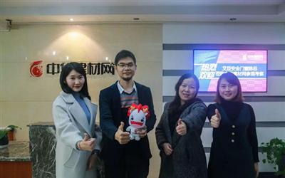 艾臣门窗品牌部总监陈纪宗前往中华门窗网探访——加强合作 互利共赢