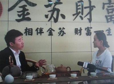 【央视采访】金苏财富的成功秘诀——金石股份副总裁张响