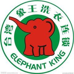 金融危机下的象王:谋定而动,善始善终