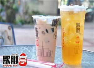 歇脚亭,台湾时尚茶饮,加盟拥有致富商机,手握黄金项目