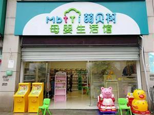 母婴智慧零售?探索新时代的母婴之道
