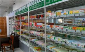 药店加盟十大连锁品牌哪个可靠呢