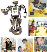 搭搭乐乐机器人项目受欢迎吗?搭搭乐乐机器人项目优势怎么样?