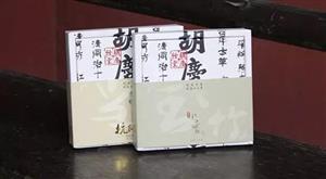 """一款中药面膜竟然卖到脱销?——专访""""江南药王""""胡庆余堂"""
