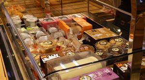 几分甜烘焙工坊店利润有多高?几分甜烘焙工坊加盟费是需要多少钱?