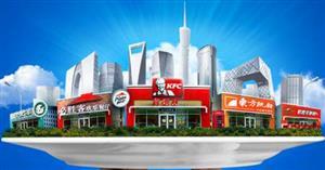 有了KFC还不够,百胜餐饮又买下一家汉堡公司
