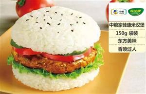 """""""中式汉堡""""除了肉夹馍以外,竟然还有""""米汉堡"""""""