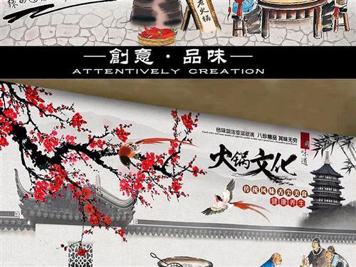 火锅行业发展新趋势:文化创新