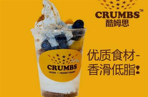 冰淇淋连锁店有哪些值得加盟的品牌?