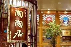 """陶陶居尹江波:靠外卖无法生存,只有恢复市场才能""""自救"""""""