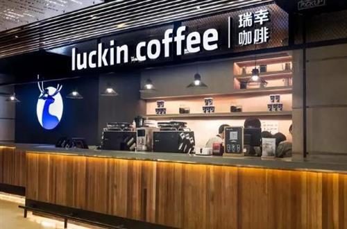 疫情即将过去,消费者对咖啡的消费欲望强烈!