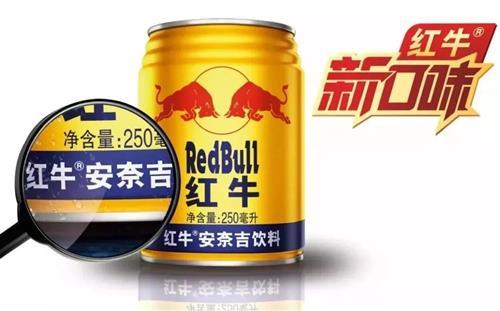 泰国红牛VS中国红牛的品牌之争