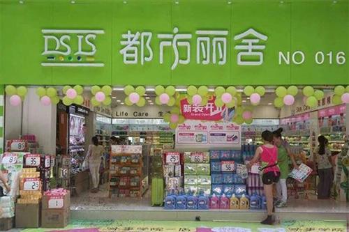 """""""都市丽舍""""王可丰:化妆品行业主播化培养需要时间磨合"""