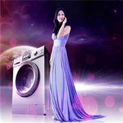 凯特琳干洗是个好项目,想开干洗店,赶紧前来了解,凯特琳干洗加盟费真心合理!