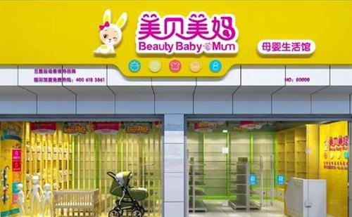 母婴店导购员要掌握的沟通技巧,避免尴尬