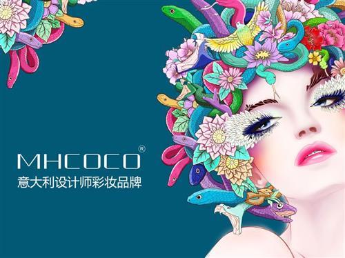 """看彩妆网红品牌""""MHCOCO"""",如何避免""""速生速死"""""""