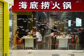 海底捞火锅西安的加盟店都有什么推荐