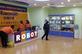 乐博乐博机器人加盟条件是什么
