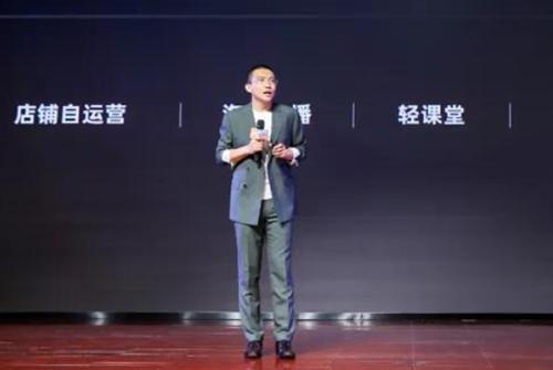 黄磊:疫情加速了教育线上化的趋势
