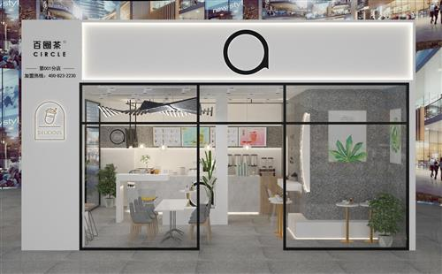 百圈茶品牌为何能够拥有广阔的市场空间?